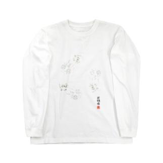 【金魚】花房頂天眼~巴~ ロングスリーブTシャツ