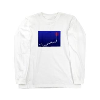 ストップ高 ロングスリーブTシャツ