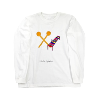 X is for Xylophone 木琴 ロングスリーブTシャツ