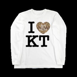 SHOP W SUZURI店のI ♥ Kiji Tora ロングスリーブTシャツ ロングスリーブTシャツ
