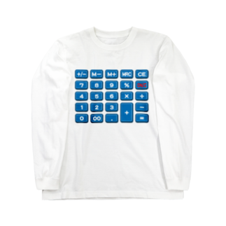 電卓blue ロングスリーブTシャツ