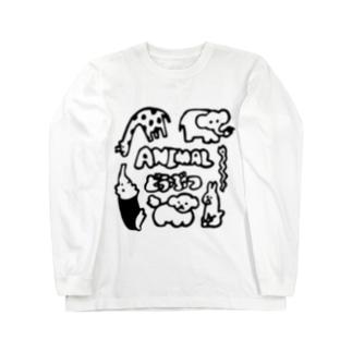 animalどうぶつ ロングスリーブTシャツ