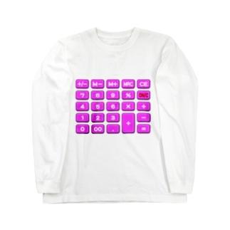 電卓pink ロングスリーブTシャツ