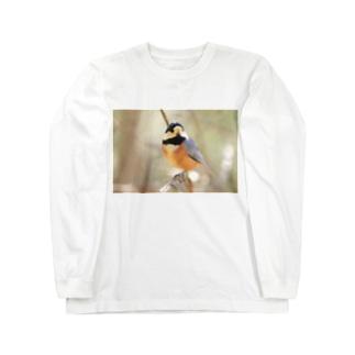 ヤマガラ2 ロングスリーブTシャツ