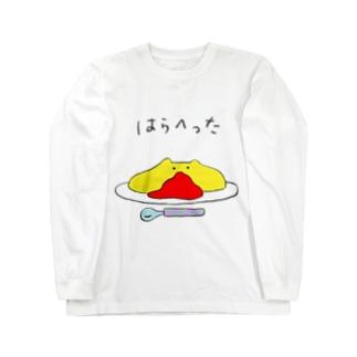 はらへった ロングスリーブTシャツ