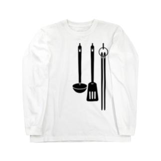 キッチンツール ロングスリーブTシャツ