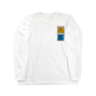北見商業ジャージデザイン ロングスリーブTシャツ
