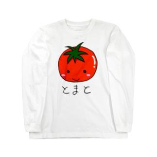 とまとちゃん ロングスリーブTシャツ