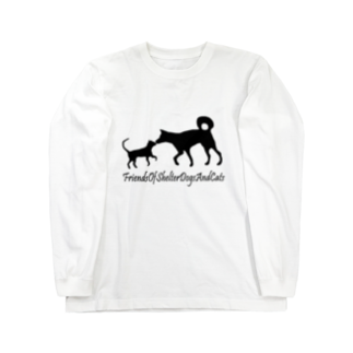 保健所犬猫応援団の保健所犬猫応援団 ロングスリーブTシャツ