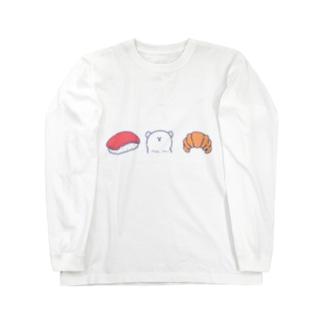 すしろくまパン ロングスリーブTシャツ