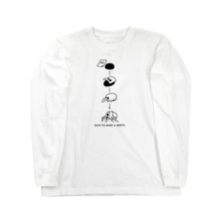 シギゾウムシのできるまで ロングスリーブTシャツ