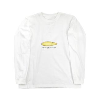 わかさぎフリッター ロングスリーブTシャツ