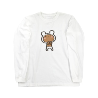 どういう意味だくま ロングスリーブTシャツ