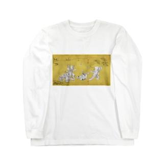 魚獣戯画〜第21紙〜ガタ相撲 ロングスリーブTシャツ
