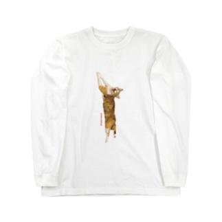 カステラちゃん ロングスリーブTシャツ