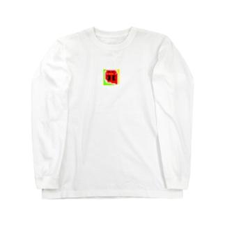 おばけ ロングスリーブTシャツ