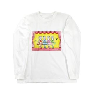 「シロネコのバレリーナ」 ロングスリーブTシャツ