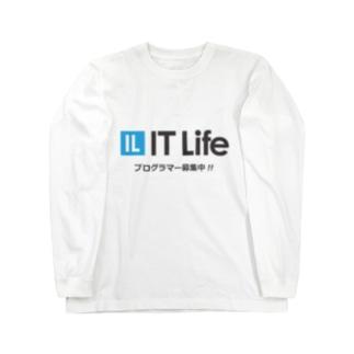 IT Life - プログラマ募集ver ロングスリーブTシャツ