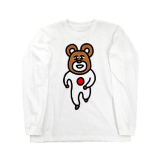 日の丸ベアー ロングスリーブTシャツ