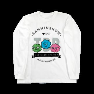 三人称 公式グッズショップ 『SANNIN SHOP』(販売期間:4月30日まで!)の三人称雲雲ロングTシャツ【黒文字Ver】ロングスリーブTシャツ