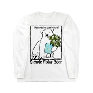 Simple Polar Bear ロングスリーブTシャツ