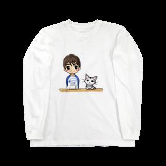 まーちゃんとユキの仲良しグッズ★ ロングスリーブTシャツ