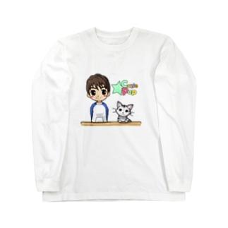 まーちゃんとユキの仲良しグッズ★(無地トレーナー&ロゴ入りver.) ロングスリーブTシャツ