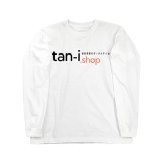 tan-i.shop (透過ロゴシリーズ) ロングスリーブTシャツ