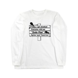 っていう ロングスリーブTシャツ