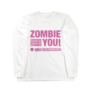 Zombie You! (pink print) ロングスリーブTシャツ