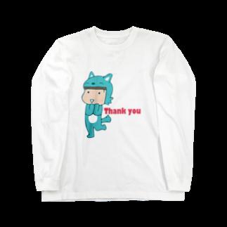 ありがとうむっちゃん ロングスリーブTシャツ