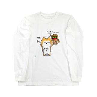 BK 秋田犬Vrあーきちゃん ロングスリーブTシャツ
