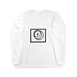 抽象boy「NippoN」 ロングスリーブTシャツ