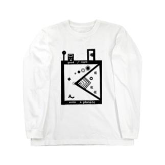 「water/planÈte」 ロングスリーブTシャツ