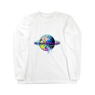 世界を塗り替えてみないか?グッズホワイト ロングスリーブTシャツ