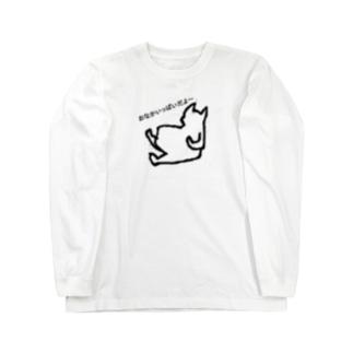 まんぷく満足ニャンコ ロングスリーブTシャツ