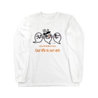3匹のオバケちゃん ロングスリーブTシャツ