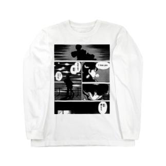 H2 ロングスリーブTシャツ
