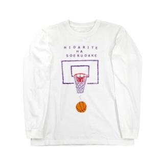 バスケ ロングスリーブTシャツ