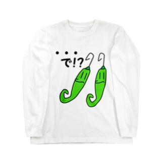 ・・・で!? ロングスリーブTシャツ
