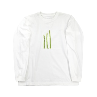 アスパラガス ロングスリーブTシャツ