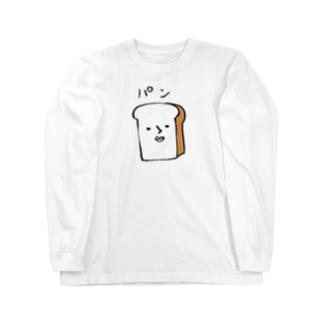 食パン ロングスリーブTシャツ