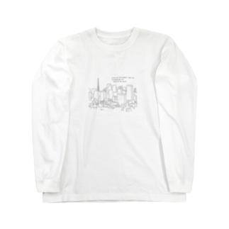僕にはあまりにも大きすぎて狭すぎた ロングスリーブTシャツ