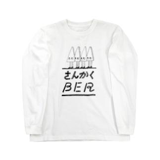 さんかくBER ロングスリーブTシャツ