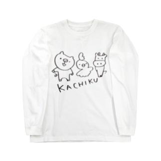 KACHIKU ロングスリーブTシャツ