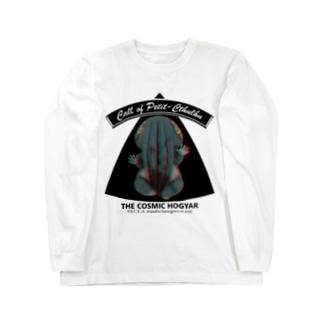 Petit-Cthulhu 2017 ロングスリーブTシャツ