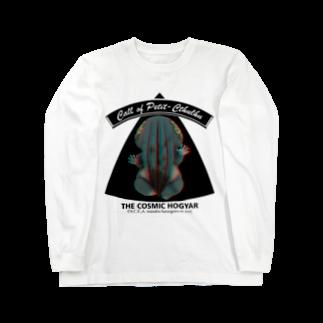 hassegawaのPetit-Cthulhu 2017 ロングスリーブTシャツ