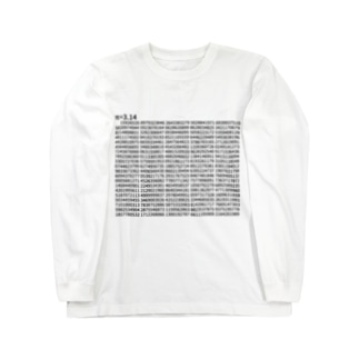 円周率π=3.14 (1000桁Ver) ロングスリーブTシャツ