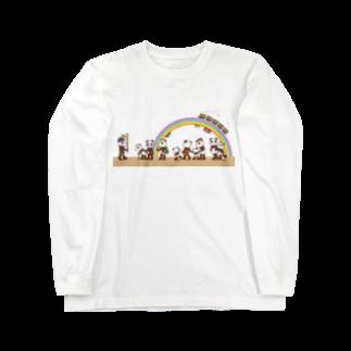 チョッちゃんの熊猫旅遊団 ロングスリーブTシャツ