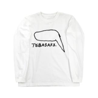 TEBASAKI (明るい色向け) ロングスリーブTシャツ